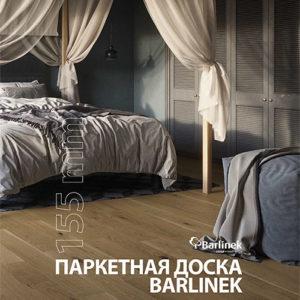 Barlinek Medio