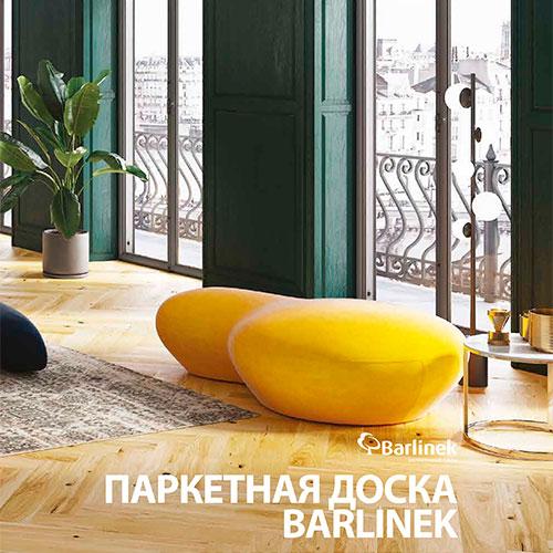 Barlinek Pure Line