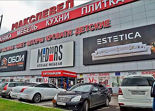 Торговый центр Макслевел павильон Барлинек